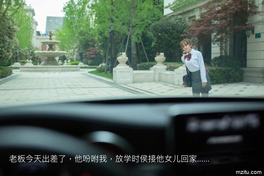 美女模特陶喜乐倾情出演:千金小姐与司机的秘密情事